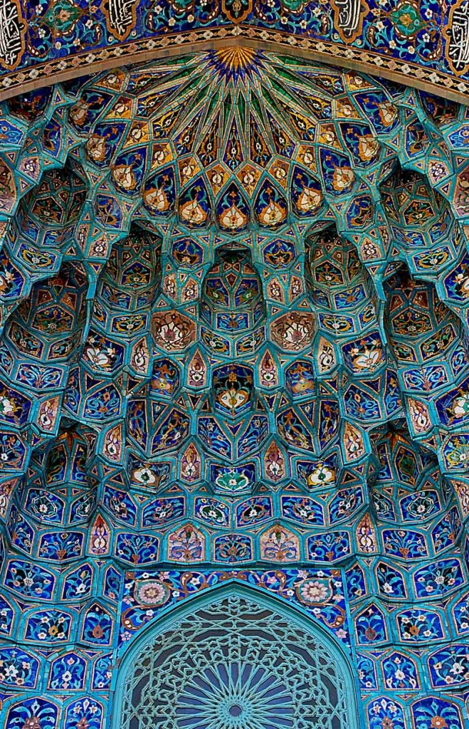 Architectural detail - Saint Petersburg Mosque Russia - Beautiful Mosque