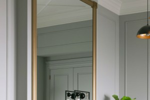 Metrie Fashion Forward Mirror